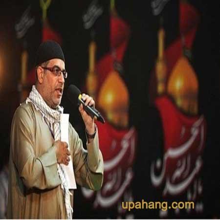 دانلود مداحی نزار قطری ابد والله ما ننسی حسینا
