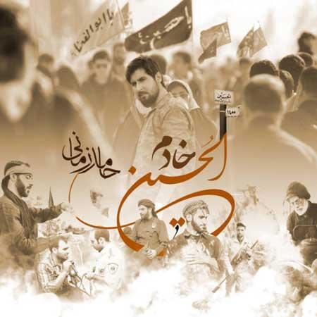 دانلود آهنگ جدید حامد زمانی خادم الحسین ویژه اربعین