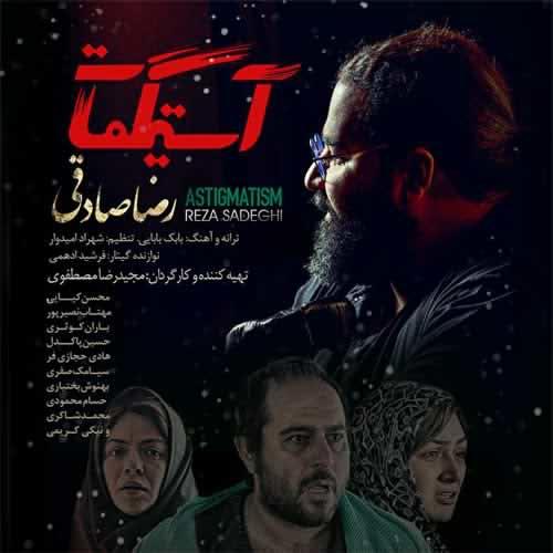 دانلود آهنگ تیتراژ فیلم آستیگمات از رضا صادقی