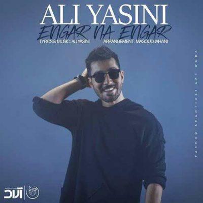 کد آهنگ پیشواز ایرانسل علی یاسینی انگار نه انگار