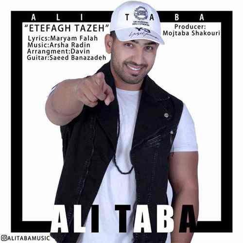 دانلود آهنگ جدید علی طبا اتفاق تازه