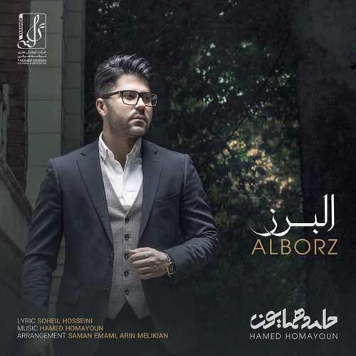 کد آهنگ پیشواز ایرانسل حامد همایون البرز
