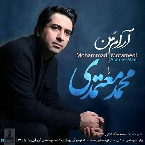 دانلود آهنگ تیتراژ میانی سریال لحظه گرگ و میش از محمد معتمدی