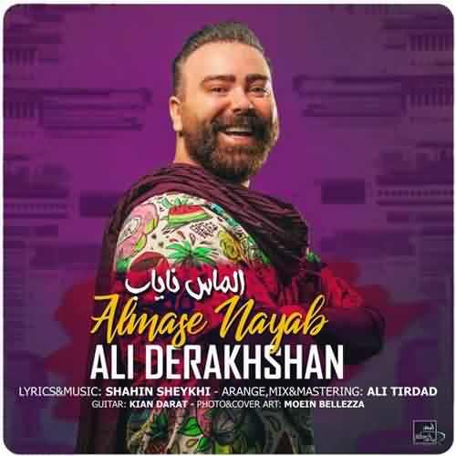 دانلود آهنگ جدید علی درخشان الماس ناب