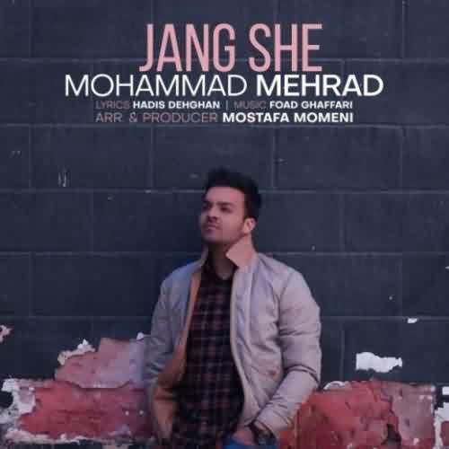 دانلود آهنگ محمد مهراد جنگ شه