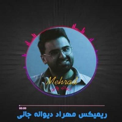 دانلود ریمیکس مهراد دیوانه ی جانی