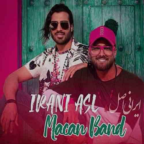 آهنگ ماکان بند ایرانی اصل