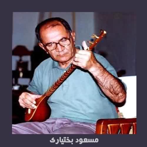 آهنگ سریال بانوی سردار مسعود بختیاری هالو زال
