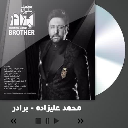 دانلود آهنگ سریال برادر محمد علیزاده