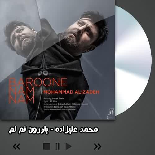 Mohammad Alizadeh Baroone Nam Nam - دانلود آهنگ محمد علیزاده بارون نم نم