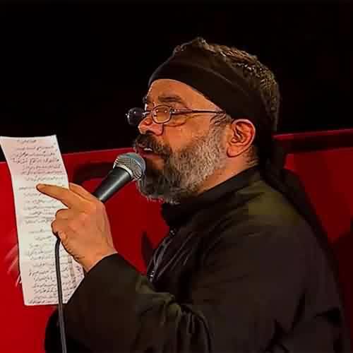 دانلود مداحی زینب ازم ناراحته دل خودم قیامته محمود کریمی