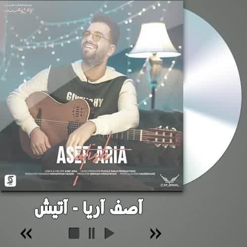 Asef Aria Atish - دانلود آهنگ آصف آریا آتیش