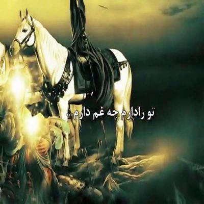 علی فانی علمدار upahang.com