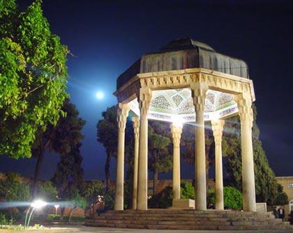 فرشاد کاکو شاه چراغ upahang.com