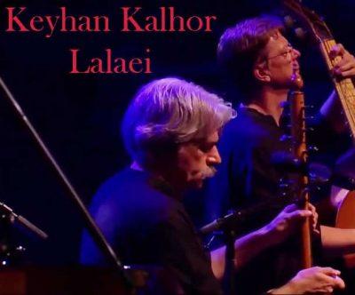 کیهان کلهر لالایی upahang.com