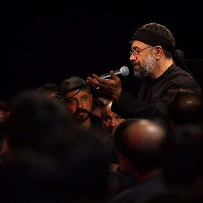 محمود کریمی حسین من upahang.com