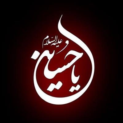 مهرداد صائمی عرش خدا دوش حسین upahang.com