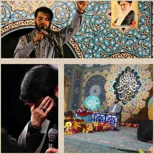 میثم مطیعی آروم آروم رو دستای رباب تاب می خوره upahang.com