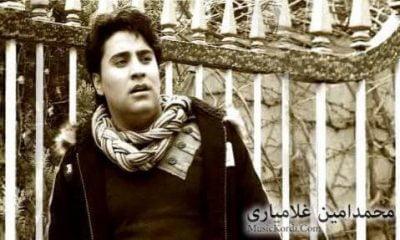 محمد امین غلامیاری پائیز پائیز upahang.com