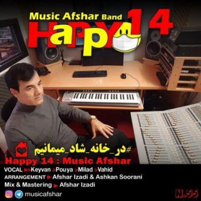 موزیک افشار هپی 14 upahang.com