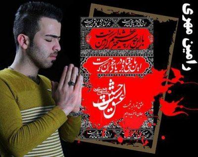 رامین مهری جان برار upahang.com