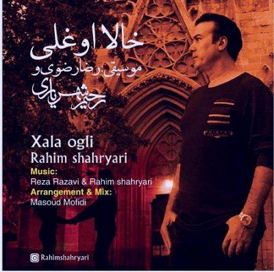 دانلود آهنگ جدید خالا اوغلی از رحیم شهریاری
