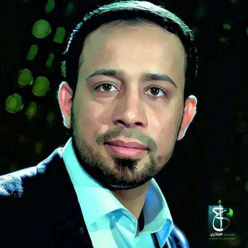 احمد الفتلاوی سلطان الورد