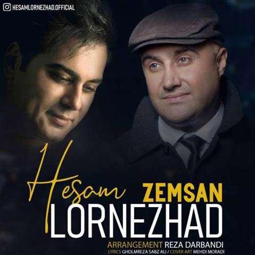 حسام لرنژاد زمسان