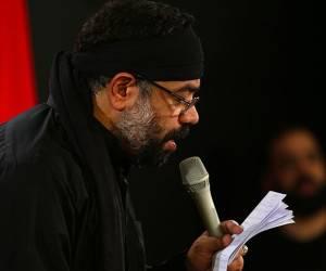 محمود کریمی بگو کجایی تاب دوری و هجران ندارم