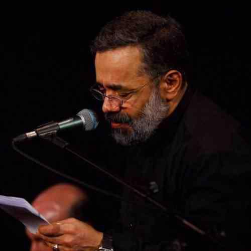 محمود کریمی ای مشعل محفل الستم