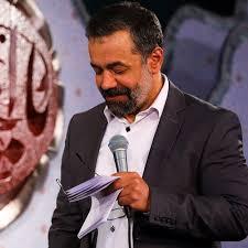 محمود کریمی حرارت عشقت چه آتشی داره