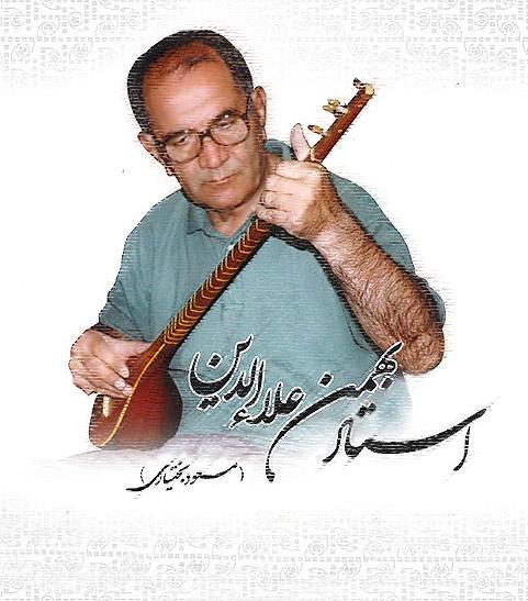 مسعود بختیاری آواز و تصنیف