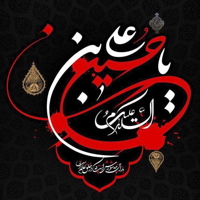 محمد الملکی روح یمها