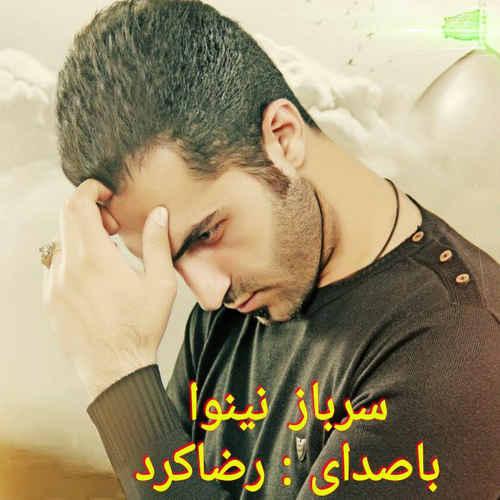 رضا کرد سرباز نینوا