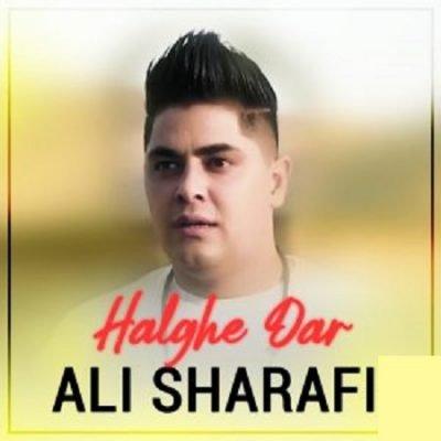 دانلود آهنگ کردی حلقه دار از علی شرفی