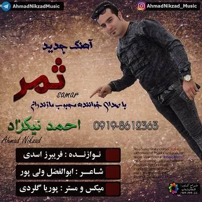 احمد نیکزاد ثمر