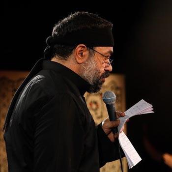 محمود کریمی الادم تو مسیح دعا امام حسن