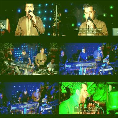 دانلود آهنگ کردی گول اندام از آیت احمد نژاد