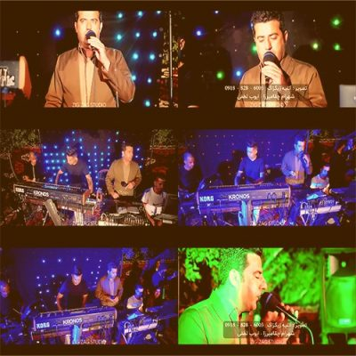 دانلود آهنگ کردی یادی تو از آیت احمد نژاد