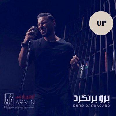 دانلود آهنگ جدید برو برنگرد از آرمین زارعی