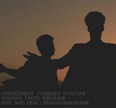 دانلود آهنگ ترکی چینی چایدان از آرمان و فرید ابراهیمی