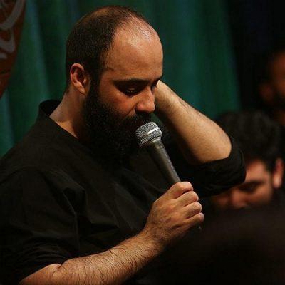 ای جان حسین جانان حسین از عبدالرضا هلالی