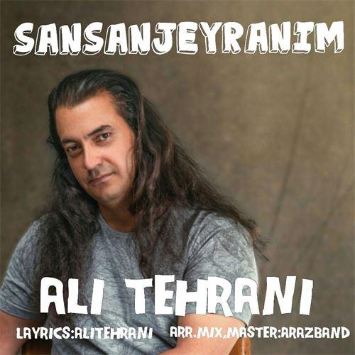 علی تهرانی سن سن جیرانیم