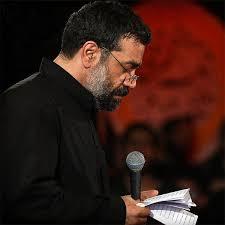 دانلود نوحه کنار سجاده ام از محمود کریمی