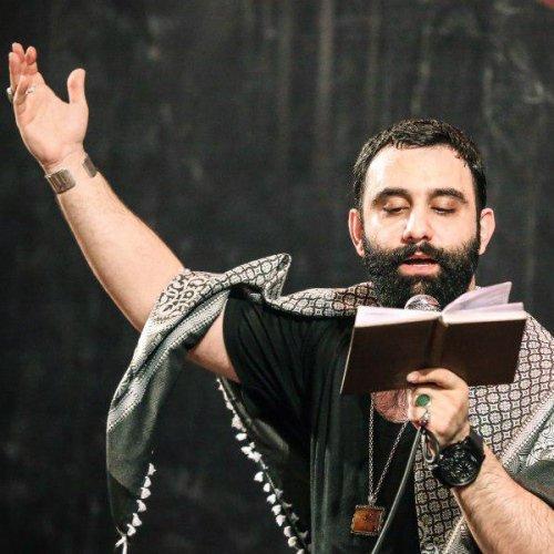 جواد مقدم حسین مظلوم