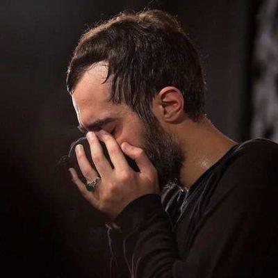 یه عالمه گریه از محمد حسین پویانفر