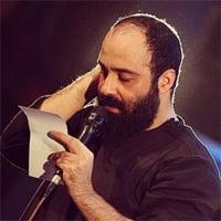 دانلود مداحی در دلم شعله غم میکشی از عبدالرضا هلالی