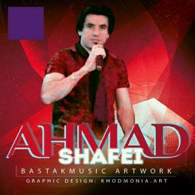 دانلود آهنگ بستکی پابلندی عروسی از احمد شفیعی