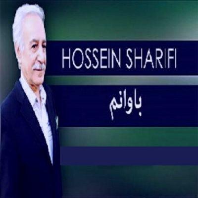 دانلود آهنگ کردی باوانم از حسین شریفی