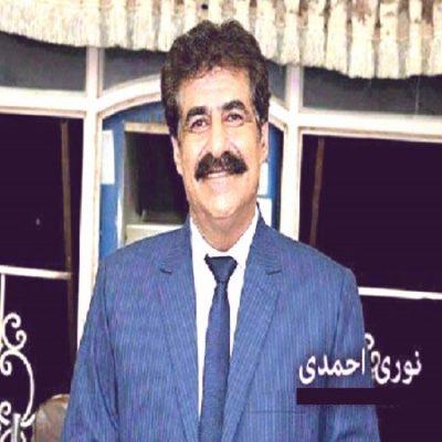 دانلود آهنگ کردی زارا گیان از نوری احمدی